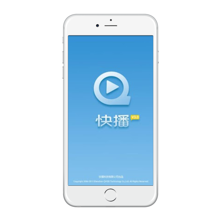 Qvod For Ios Free Download