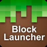 Block Launcher For iOS